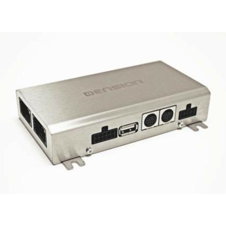 Dension Gateway 500
